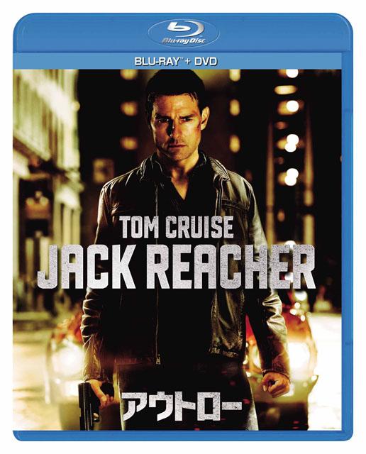 """アウトロー ブルーレイ+DVDセット<br class=""""""""><span class=""""fnt-70"""">(C)2012 Paramount Pictures. All Rights Reserved.TM,(C) &amp; Copyright (C) 2013 by Paramount Pictures.All Rights Reserved.</span>"""