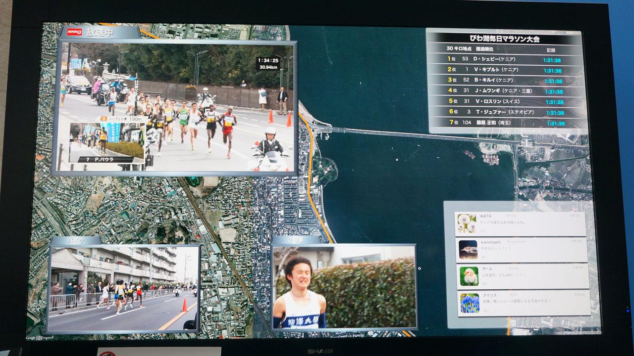 【写真22】SHVの画面上に、Hybridcastと放送の映像をまとめてコンテンツ化。もはや映像は「一要素」となり、マルチウィンドウ的なものになる
