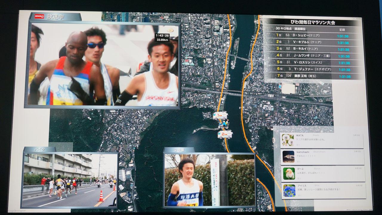 【写真23】背景にある地図をスクロールしてみると、リドローが発生。これは実際に、Google Mapを呼び出して構成しているコンテンツであることがわかる