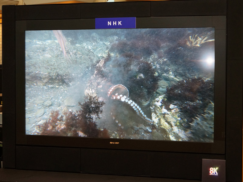 NHKのSHVテレビ。パネルはシャープ製