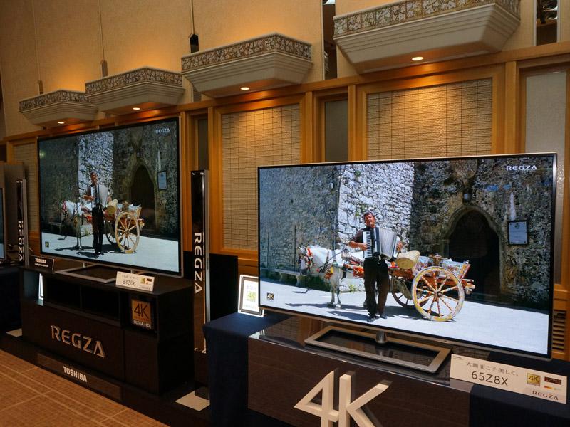 先週発売開始した東芝は4KテレビREGZA Z8Xシリーズを展示