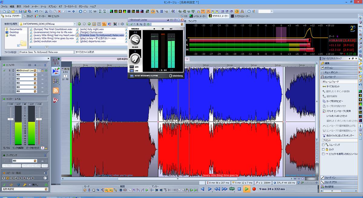 オーディオモンタージュ機能で曲を並べ、それを元にCDへライティング