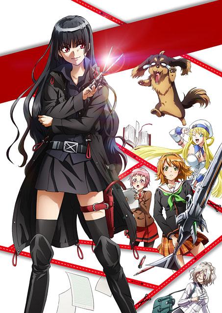 """犬とハサミは使いよう<br class=""""""""><span class=""""fnt-70"""">(C)2013 Shunsuke Sarai/PUBLISHED BY ENTERBRAIN, INC./犬ハサ製作委員会</span>"""