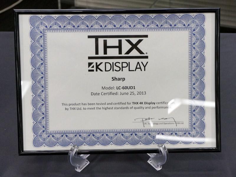 LC-60UD1もTHX 4Kディスプレイを取得