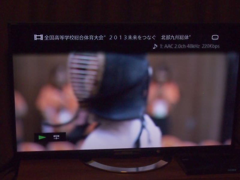 nasneのライブチューナを使って、オンエア中のテレビ放送を視聴
