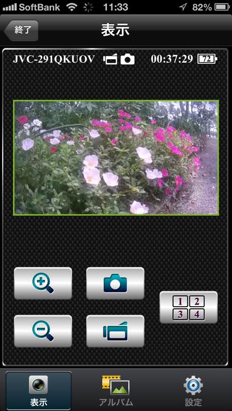無線LANアプリはADIXXION Syncというアプリに変更された