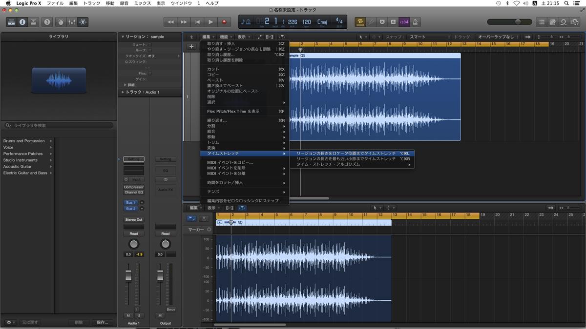 Logix Pro Xのタイムストレッチ設定画面。長さはロケーターで選択する