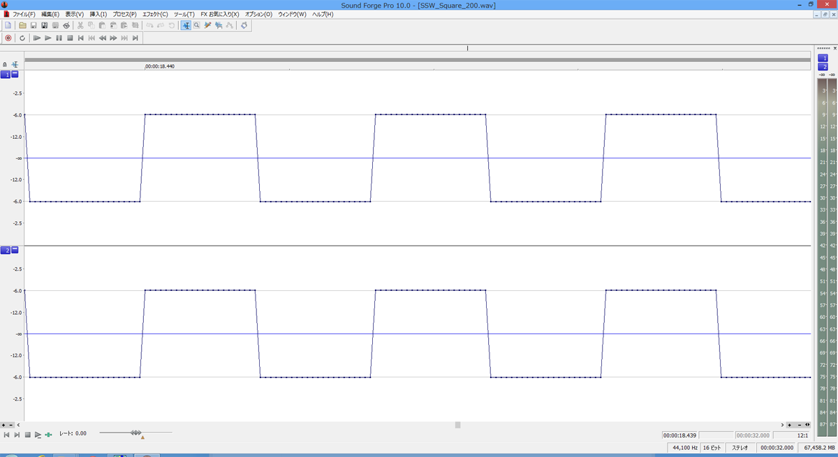 矩形波の結果