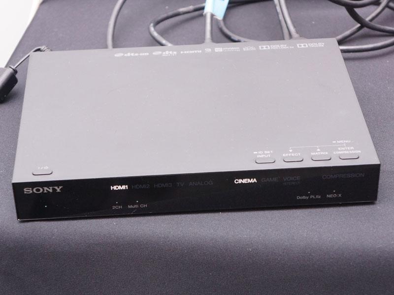 MDR-HW700DSの送信ユニット