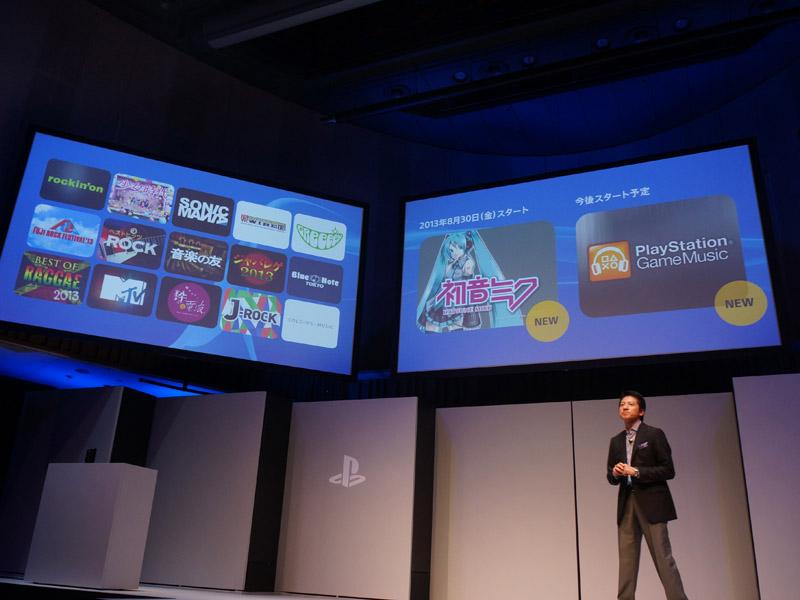 「Music Unlimited」には初音ミクに加え、ゲームミュージックチャンネルを追加