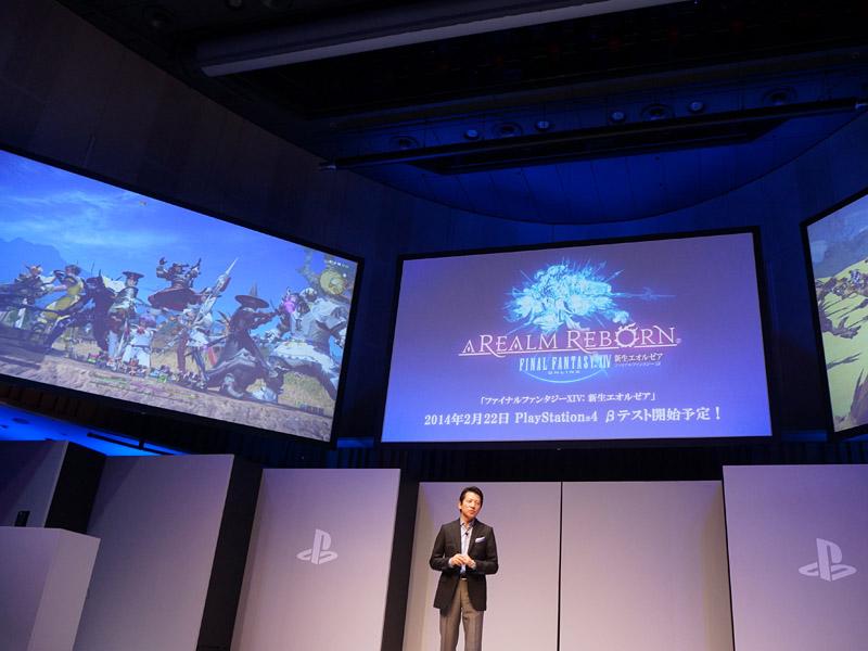 大作ゲームが多数紹介された。ゲームの詳細については、僚誌Game Watchを参照のこと