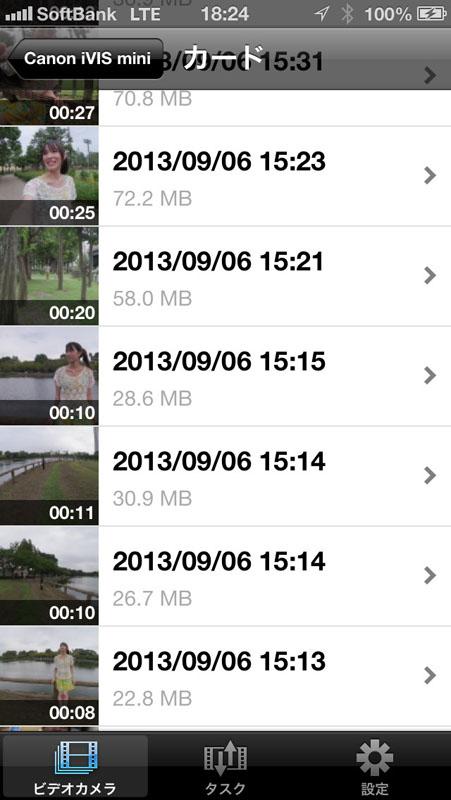 iOS版のMovie Uploader
