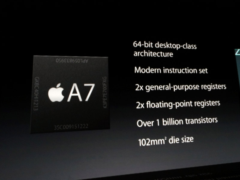 新プロセッサ「A7」の特徴