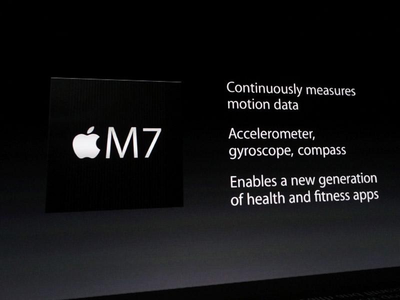 コプロセッサ「M7」の特徴