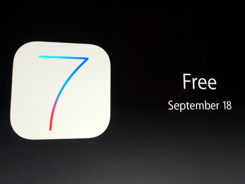 9月18日提供開始