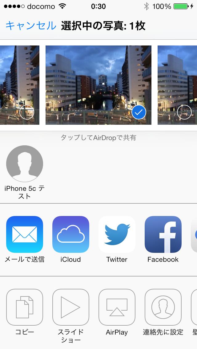 写真などをiOS7同士で転送しあう「AirDop」。「写真」アプリからも簡単に転送ができるようになっている