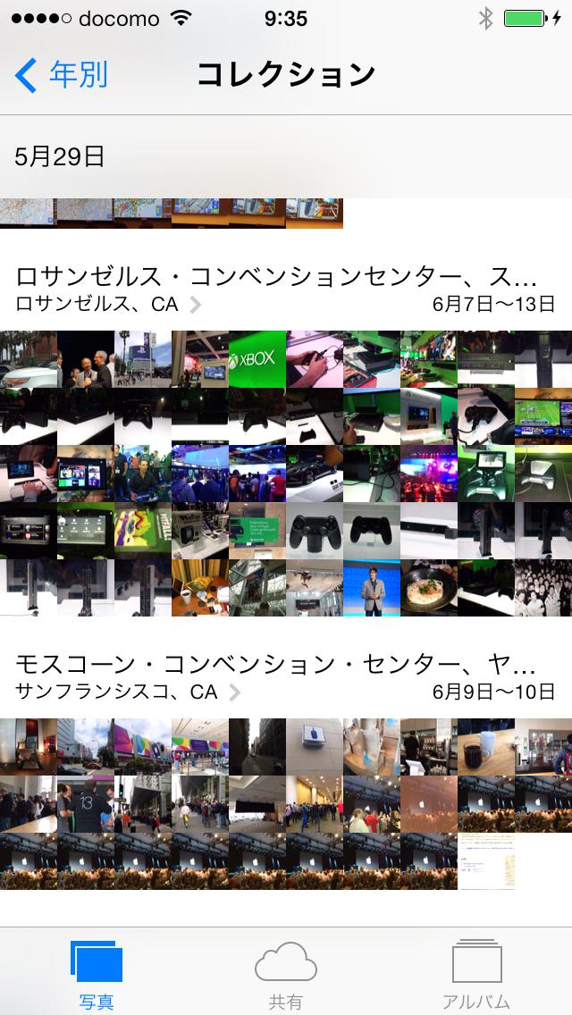 「写真」アプリのアルバム機能は、自動分類が大幅強化。写真を撮影した場所や時間にあわせて、自動分類される。写真を指でタップし続けると、その場でプレビューも