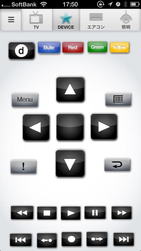 iRemoconアプリのボタン操作画面