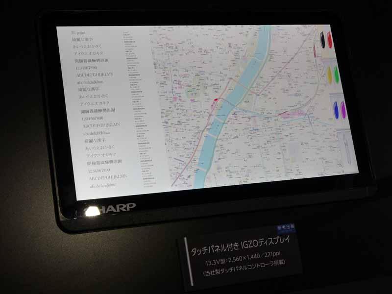 タッチパネルタイプの13.3型、2,560×1,440ドットのモデルも参考展示
