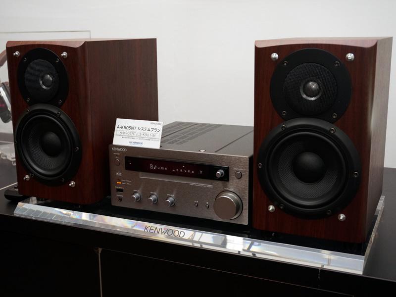A-K905NTとLS-K901-M