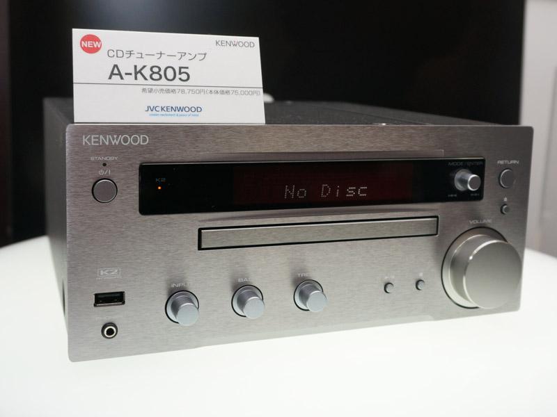 A-K805