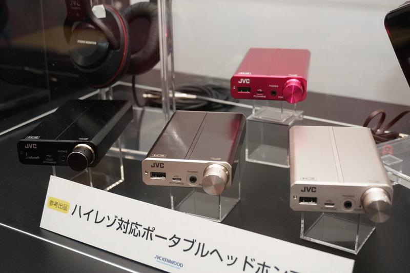 JVCブランドのハイレゾ対応ポータブルヘッドフォンアンプ