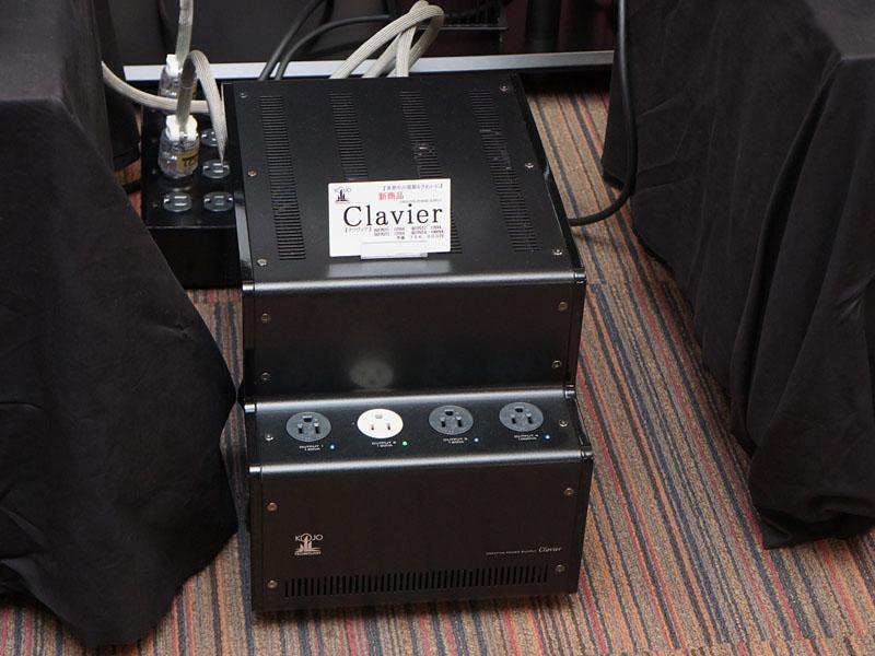 パワーサプライの「Clavier」