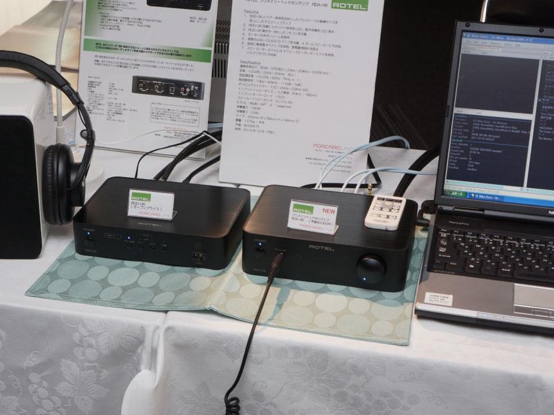 右がROTELの新製品「RDA-06」