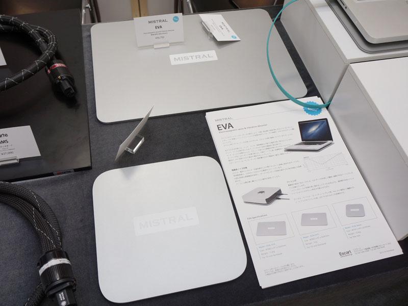 PCオーディオ用電磁波対策ボード「EVA」