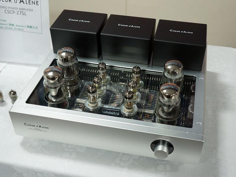 ステレオパワーアンプ「CSCP-275L」