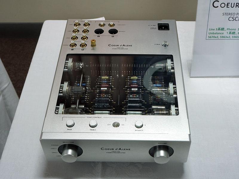 ステレオプリアンプ「CSCP-C10」