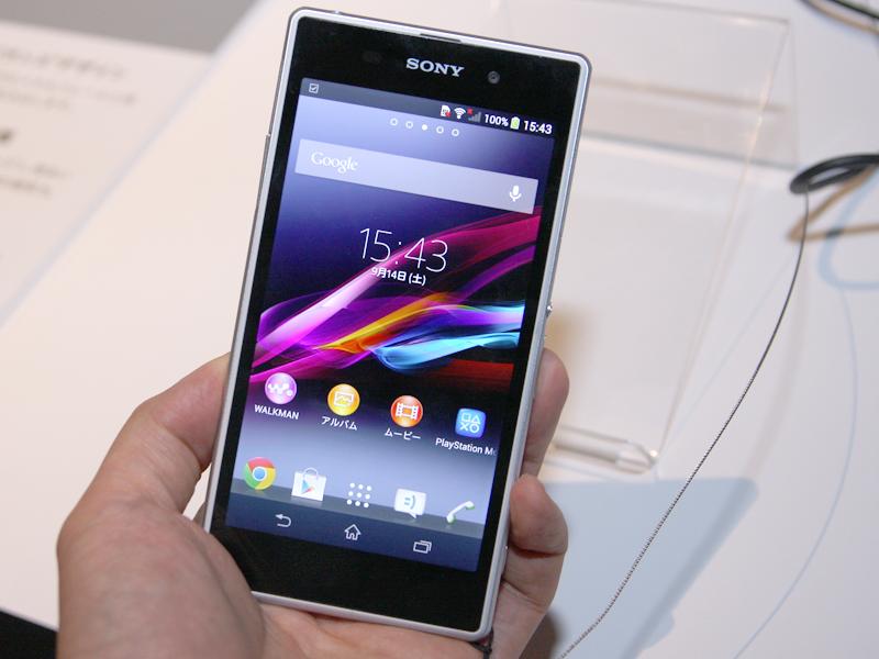 スマートフォンのXperia Z1