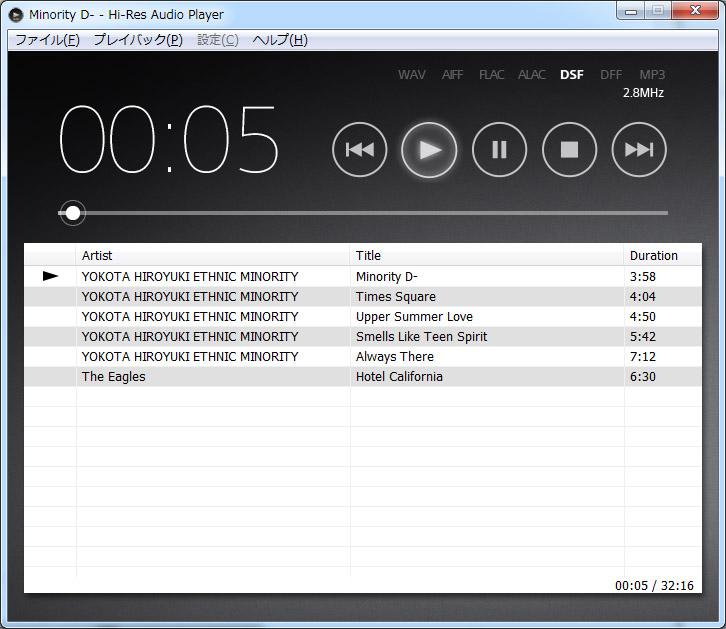 Hi-Res Audio Player。DSDファイルを再生しているところ