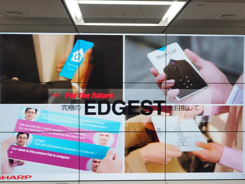 EDGESTの発展により、様々な利用シーンを提案