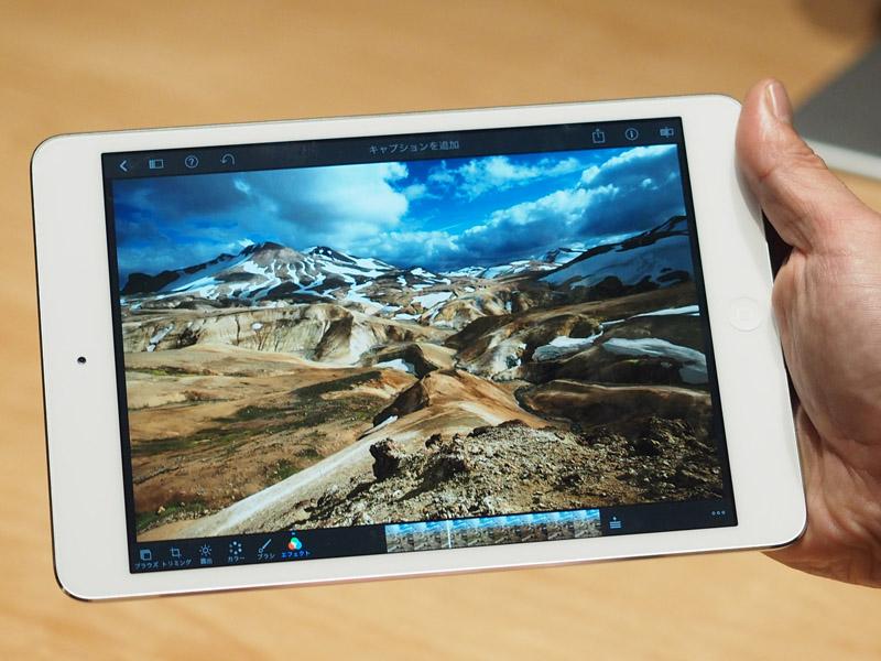 iPad mini Retina(シルバー)