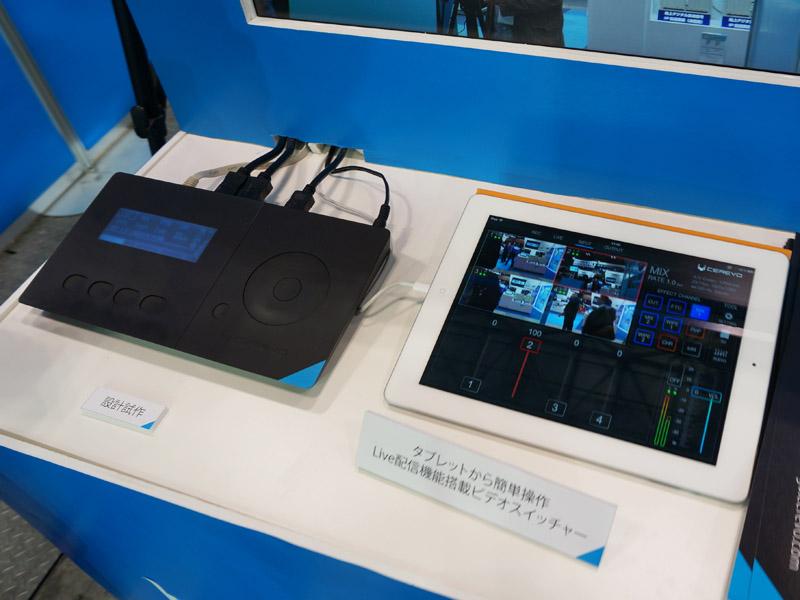Cerevoはタブレット操作やHDライブ配信対応HDMIスイッチャー「LiveWedge」を出展