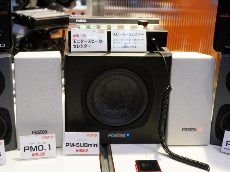 PM0.1とPM-SUB mini