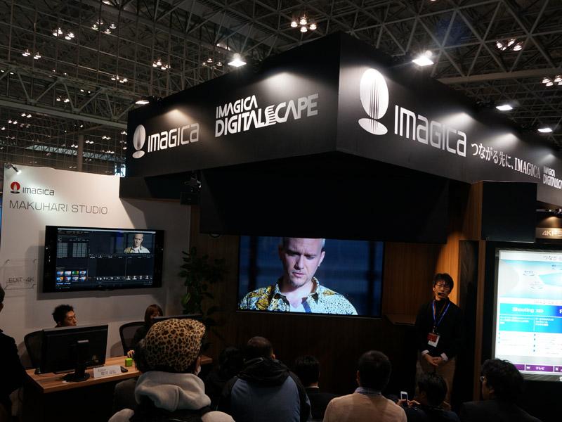 IMAGICAは4K編集スタジオを模したブースで、テロップや編集のノウハウを紹介するデモを行ない人気を集めていた