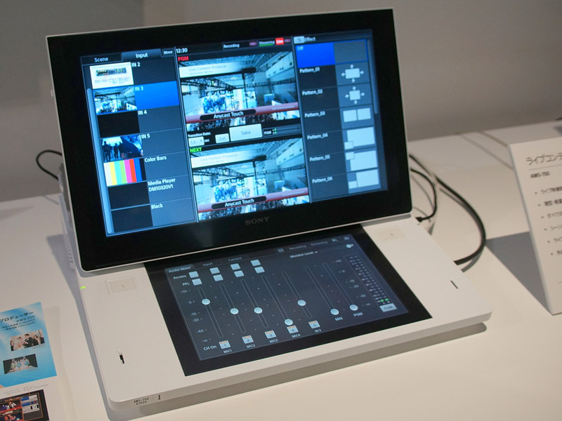 発売が開始されたコンパクトオールインワン、「AWS-750」