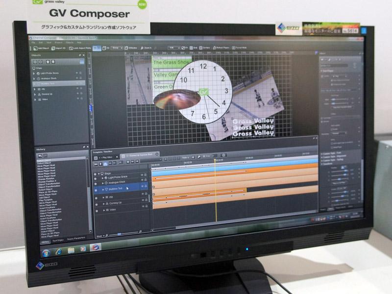 トランジションCGを自作できるGV Composerも付属