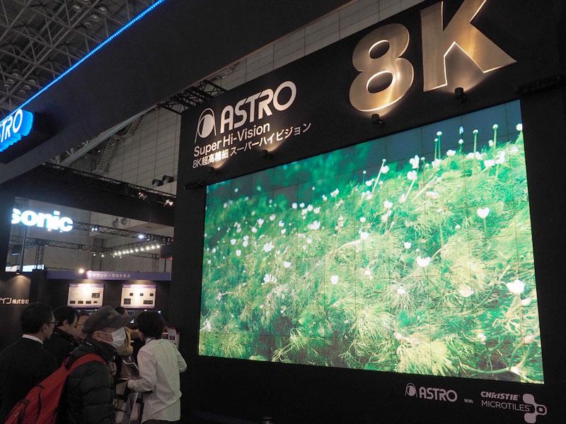 アストロデザインのブースは入口の「8K VIDEO WALL」が目印