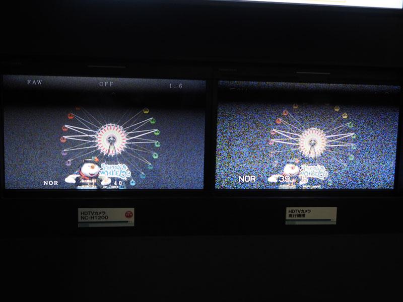 NECブースでは、3CMOS搭載の超高感度カメラ「NC-H1200」をデモ。暗い場所を撮影して、従来機との画質の違いをアピールしていた