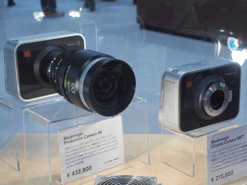 BlackMagicDesignは、スーパー35mmセンサーの4Kシネマカメラ「Production Camera 4K」や、マイクロフォーサーズマウントの「Cinema Camera MFT」、355gの「Pocket Cinema Camera」などを展示