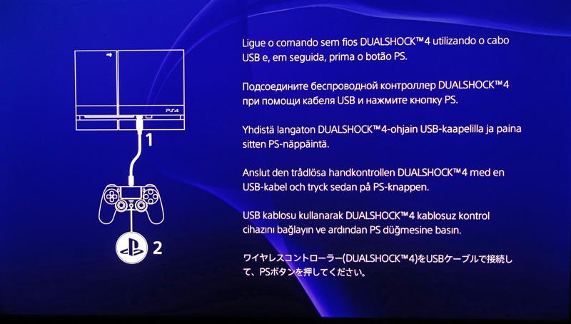 設定系・メニューにはきちんと日本語も用意されている。だが後述するように、基本的には北米仕様なので、日本向けでは問題がある部分も多い