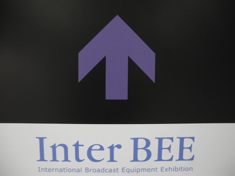 """<center class="""""""">Inter BEE会場の模様</center>"""