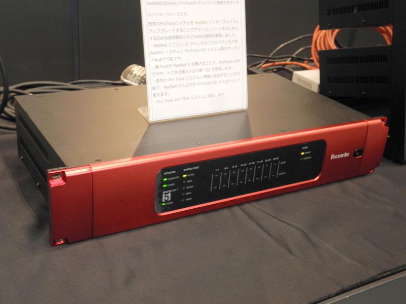 「RedNet5」の利用でProToolsと連携可能
