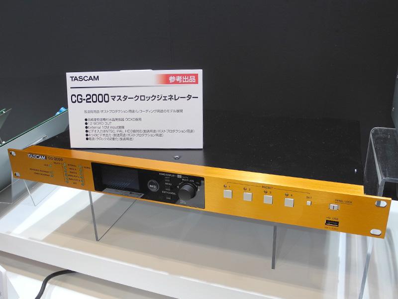 マスタークロックジェネレーター「CG-2000」