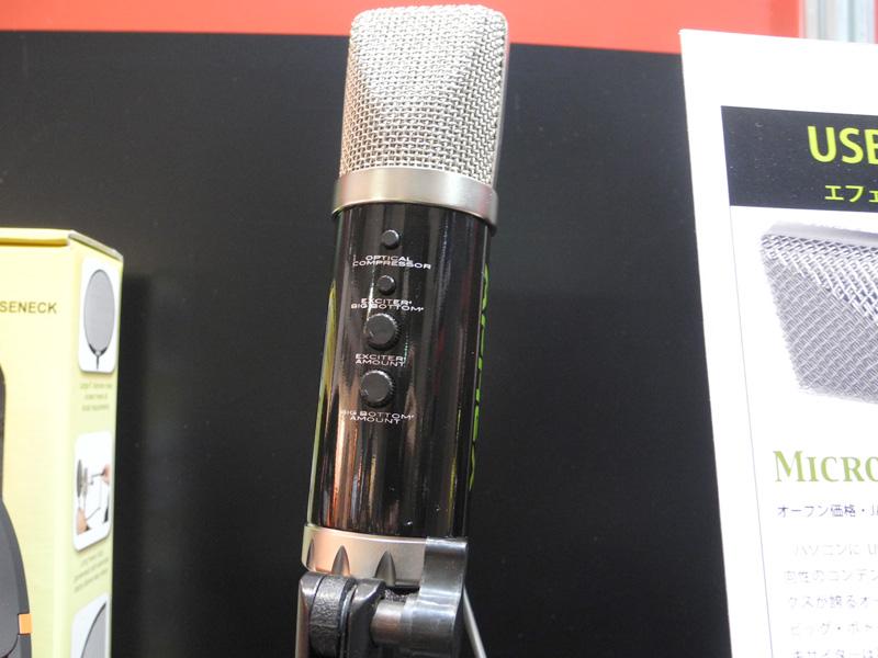 APHEXの24bit/96kHz対応USBマイク「Microphone X」
