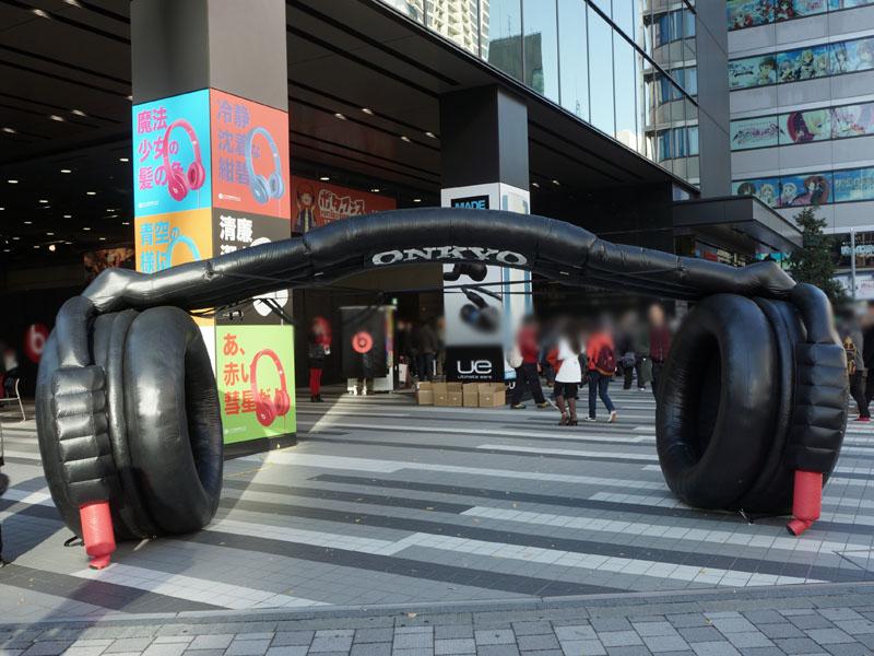 1階の入り口にはオンキヨーの巨大なヘッドフォンのオブジェも。ユニット部分からは音が出ている