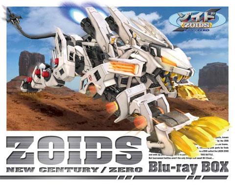 """ゾイド新世紀/ゼロ Blu-ray BOX<br class=""""""""><span class=""""fnt-70"""">※デザインは変更になる可能性があります<br class="""""""">1983-2005 TOMY (C)ShoPro (ZOIDS is a trademmark of TOMY Company, Ltd. andused under license.)</span>"""